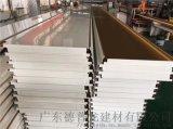 承包工程白色铝条扣,室内吊顶300宽白色条形扣板