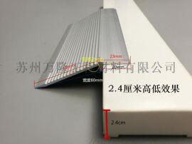 铝合金木地板压条+门口包边扣条封边收边条