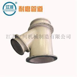 陶瓷管,陶瓷耐磨管生产厂家,产品工艺成熟,江河
