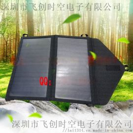 单晶20w太阳能板发电板柔性太阳能板
