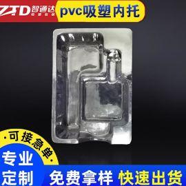 吸塑包装盒定制-透明塑料吸塑包装制品-深圳智通达吸塑有限公司