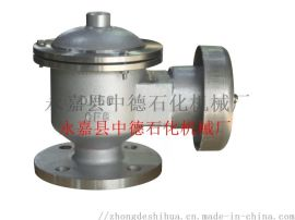 ZFQ型防爆阻火呼吸阀