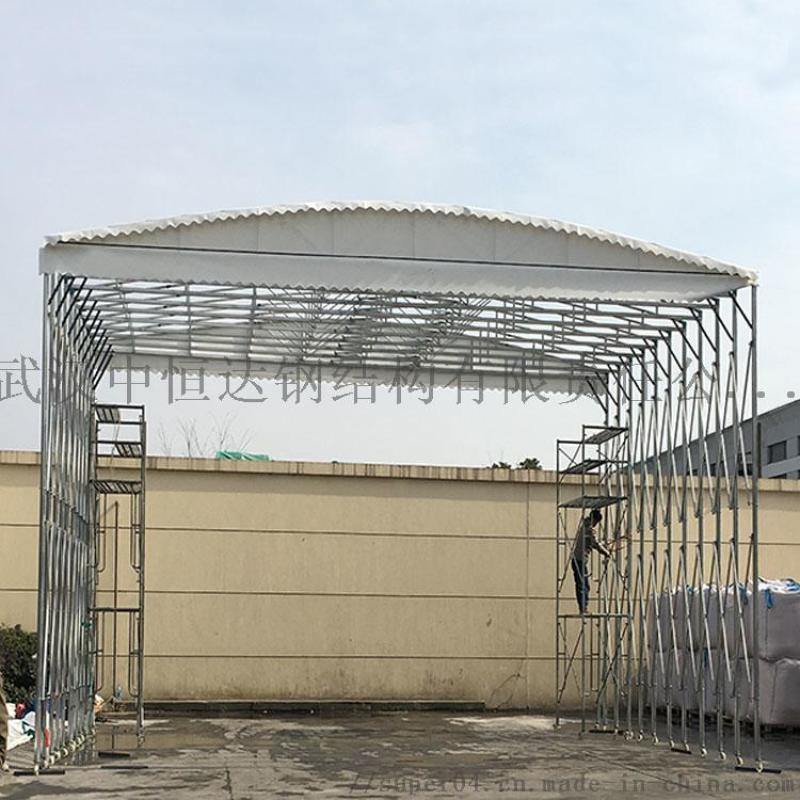 戶外遮陽帳篷 活動推拉雨棚 十堰中恆達定製