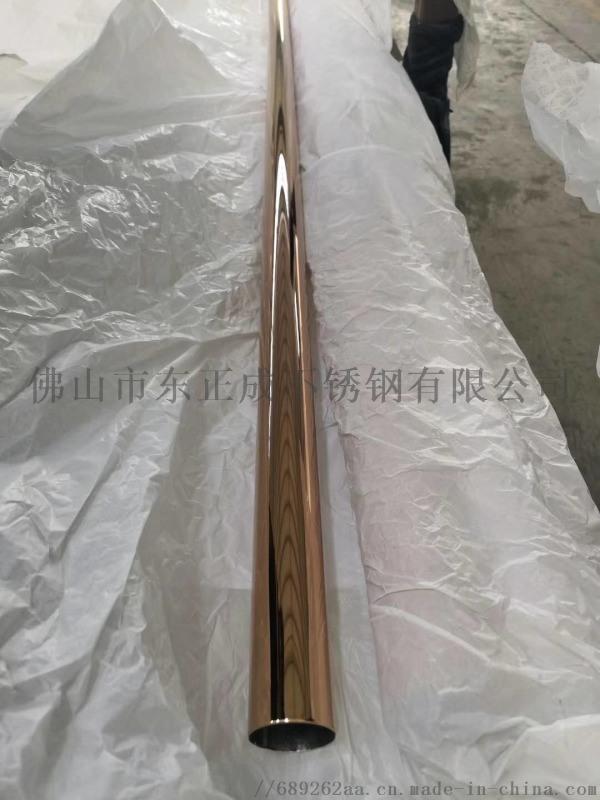 清远304不锈钢彩色管,钛金不锈钢管圆管