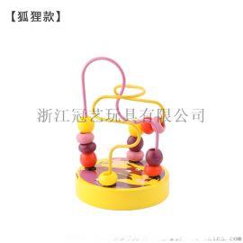 菲加尼绕珠儿童木制玩具
