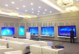 展厅嵌入式98寸红外触摸一体机安装方案