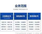 專業投標書製作, 蘇州做標書公司