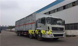 广西东风9米6  后八杂项危险品运输车厂家直销