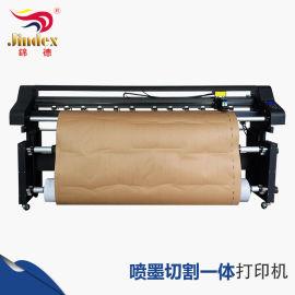 服装cad切绘一体机 服装绘图仪 打印机 服装大师