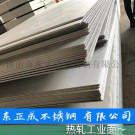 四川201不锈钢平板,201不锈钢厚板现货