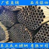 上海316不鏽鋼流體管廠家,耐高溫不鏽鋼流體管報價
