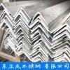 等边不锈钢工业角钢规格表,201不锈钢工业角钢现货