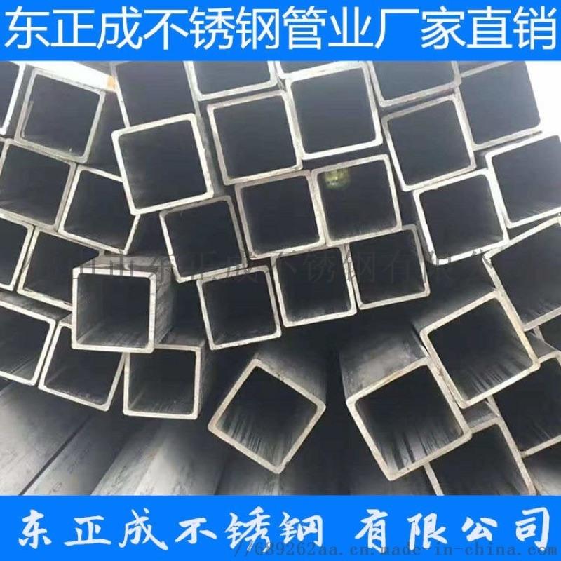 非标304不锈钢方管定做,拉丝不锈钢方管厂家