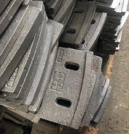 昌利JS系列混凝土搅拌机配件易损件搅拌叶片