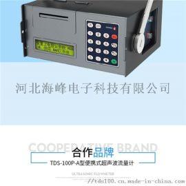 淄博便携式超声波流量计厂家;参数
