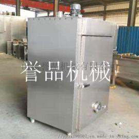 小型糖熏食品电燃气加热单开门熏鸡糖熏机器自动控温