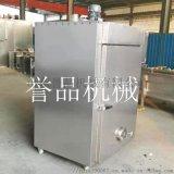 小型糖薰食品電燃氣加熱單開門燻雞糖薰機器自動控溫
