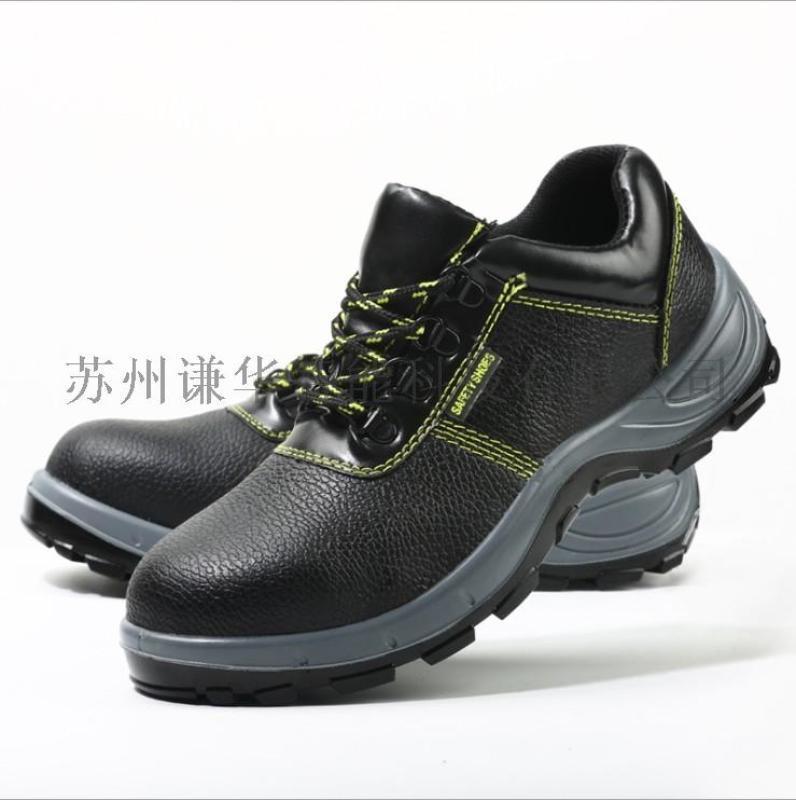 超纖皮革勞保鞋男低幫橡膠底安全防護工作鞋