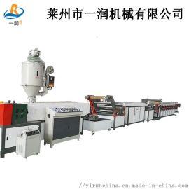直销塑料拉丝机 捆草绳生产线