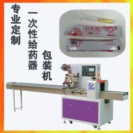 一次性给药器包装机,凝胶管包装机