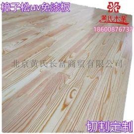 樟子松板材UV免漆板俄罗斯进口集成材E0级
