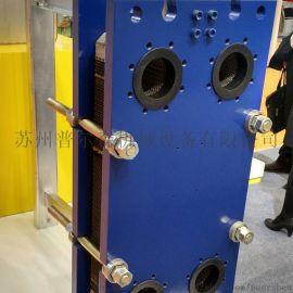 江苏无锡工业电炉配套板式换热器厂家