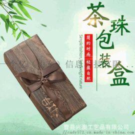 木质散茶包装盒单层绿茶红茶木盒通用包装