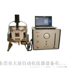 BS材料火灾传播指数试验机