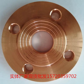 鋁法蘭廠家銅鎳合金T2紫銅法蘭盤船標純銅法蘭