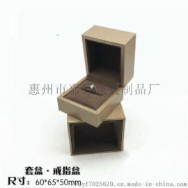 金属拉丝纸首饰盒创意盒中盒戒指项链吊坠时尚首饰盒
