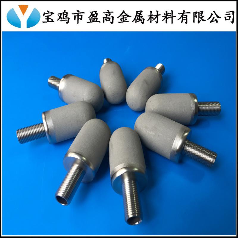 管式钛曝气头、臭氧曝气头、氯气曝气头