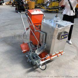 捷克机械 热熔划线机 冷喷划线机 热熔釜路面机械