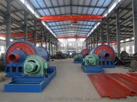 定制大型球磨机 矿用球磨机 全套煤粉球磨机出口设备
