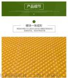 济南模块地暖 黄金甲模块地暖 干式模块地暖优势