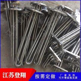 供应模温机方形法兰加热管304不锈钢法兰加热管