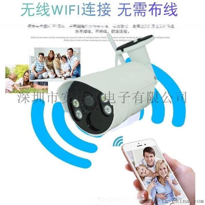 深圳南山监控安装 1080P夜视高清 南山监控安装