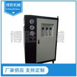 BLF-BSS系列冷热一体机