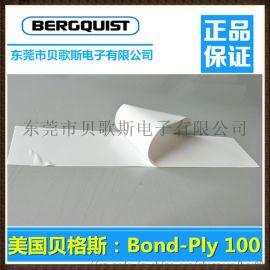 Bond-Ply 100玻璃纤维基材导热压敏胶带