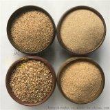 油田鑄造用海砂 矽砂 圓粒石英砂 保溫沙 防滑沙
