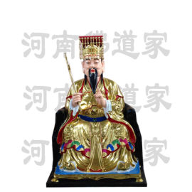 三官大帝堯舜禹湯   文武周公雕塑