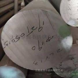 東北特鋼易加工2Cr13不鏽鋼圓棒(420)