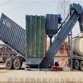 通畅粉煤灰卸集装箱设备 环保无尘拆箱机 粉料卸车机