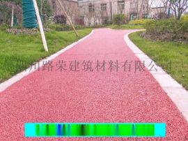 荣县彩色生态透水混凝土(彩色透水混凝土、透水混凝土