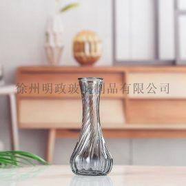 工艺品小花瓶彩色花瓶摆件瓶玻璃瓶彩色花瓶