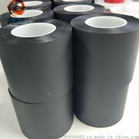 哑黒单面胶 亮黑石墨胶带 石墨烯哑黑胶带 导热石墨膜 生产厂家