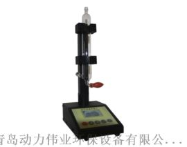 DL-104B型皂膜流量大气采样器流量校准器