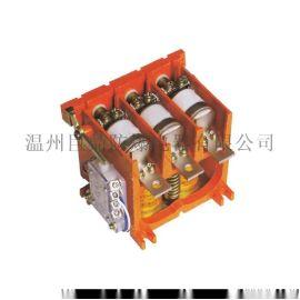 CKJ5-80、125、160 交流真空接触器