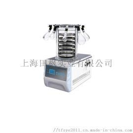 实验疫苗生物化学冻干机