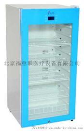 标准溶液4℃冷藏箱