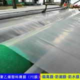 隔离膜临沂市,厂房隔离防潮层0.5mm聚乙烯膜